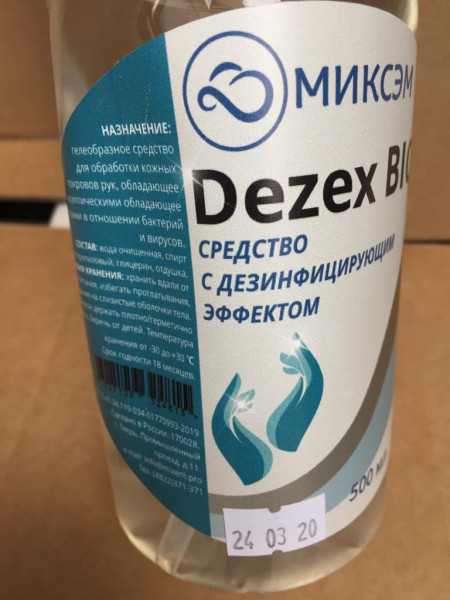 """Дезинфицирующее средство """"DEZEX"""" 500 мл"""