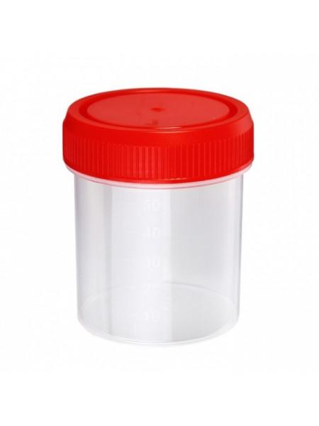 Контейнер для анализов полимерный нестерильный