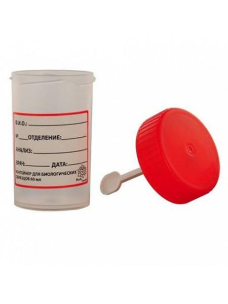 Контейнер для анализов полимерный стерильный с ложкой