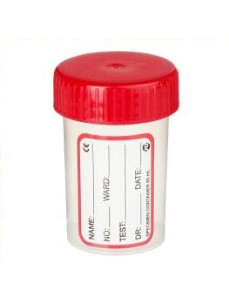 Контейнер для анализов полимерный стерильный с наклейкой