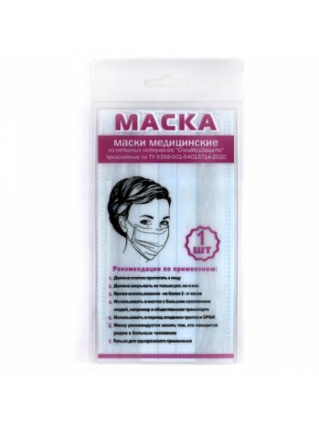 """Маски """"МЕДИЦИНСКИЕ №1"""" в индивидуальной упаковке"""