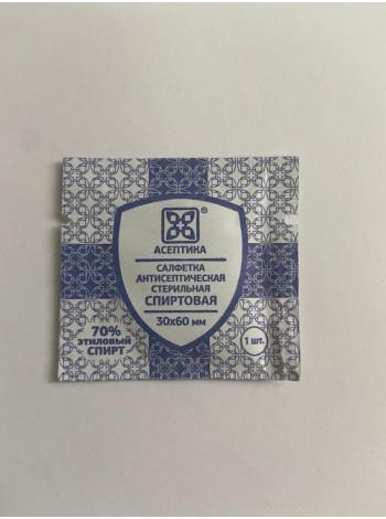 Салфетка антисептическая стерильная 30х60
